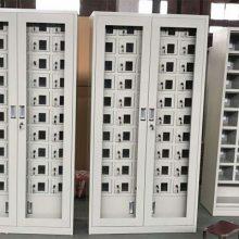 佳木斯手机充电柜 56门手机存包柜图片及价格 送货上门 终身维修