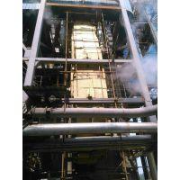 西安电厂设备排烟管道保温工程施工