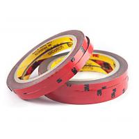 一手货源3M4959双面泡棉胶 保证原装正品免费模切VHB胶贴垫