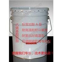 定安乙烯基酯树脂,易盛厂家直销,酚醛环氧乙烯基酯树脂厂家