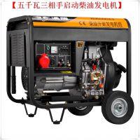 汉萨可移动三相中型柴油发电机