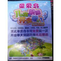 武汉儿童乐园,童爱岛,儿童乐园投资