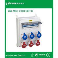 ZJ/FSen富森4回路工业插座箱 FS-403017-12P防水插座箱