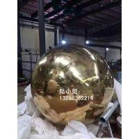 供应镜面钛金不锈钢圆球制品 304彩色不锈钢圆球雕塑 不锈钢雕塑石头工艺品