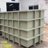 南京立创厂家定做酸洗设备 塑料槽 储槽 PP沉淀槽 电镀槽