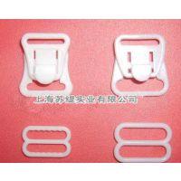厂家直销塑料对扣哺乳内衣扣塑料扣妈咪扣泳装辅料插扣
