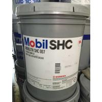美孚力富SHC007合成高温润滑脂