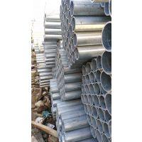 海口荣钢热镀锌钢管内径DN32镀锌钢管