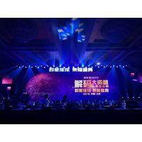 舞台搭建,背景板搭建,北京志高一手金属工厂费用---立省40%。