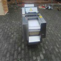 新款剁块机 带骨切块机 冷冻肉类剁块机 新型切鸡块
