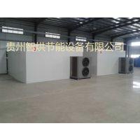 智烘 JHJ-HP-HGJ03节能型 组合式烘干房 热泵烘干