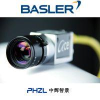 巴斯勒GigE相机 basler acA640-300gm/gc 东莞工业相机