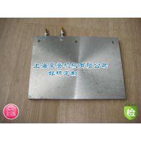 上海庄海供应注塑机加热板铸铝加热板