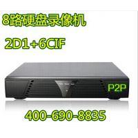 厂价直销 8路硬盘录像机H.264高清D1网络监控录像机监控主机dvr