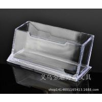 批发 全透明名片盒 塑料名片盒 单格名片盒 办公名片盒