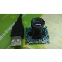 1200万像素摄像头USB广告机摄像头70度微型 微距拍二维码摄像头