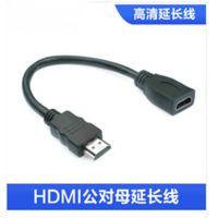 HDMI线1.4版黑色HDMI高清线延长线电脑电视连接器公对母纯铜#