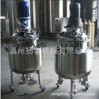 供应真空反应釜,不锈钢搅拌罐,不锈钢闭式反应釜产品 推广