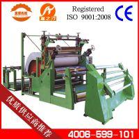 厂家专业生产:无纺布复合压花机,布料复合机压花机 厂家直销