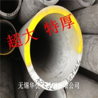 304、316L不锈钢管 不锈钢厚壁管 无缝管 各种非标规格 可零切