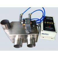 优质供应 比例混合器  专业生产  服务一流