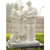 石雕人物 汉白玉雕塑 大理石雕刻 广场雕塑 园林建筑