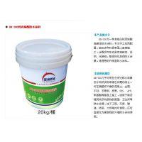 供应BK-300纯丙烯酸防水涂料