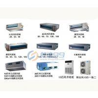 格力直流变频多联中央空调外机GMV-pd350W/NaB-N1