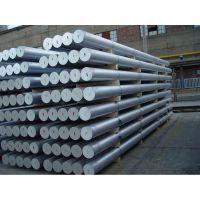 供应2021铝棒 优质2021铝合金棒 变形铝