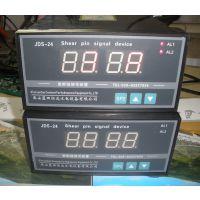 蓝田恒远ZJX4剪断销装置ZJX4-24T剪断销信号报警装置