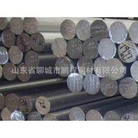 大量供应6061铝合金棒 1060铝棒 材质型号齐全 加工切割 全国配送