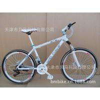 高档26寸24速铝山地变速自行车碟刹可调前叉正品保证长期有货批发