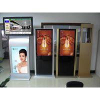 双屏自助终端 双屏自助缴费终端 电信移动自助充值终端 kiosk