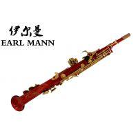 伊尔曼 Earl Mann 高级专业高音降B红漆萨克斯 分体高音萨克斯