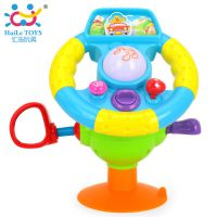汇乐 快乐迷你仿真方向盘早教益智 宝宝学模拟驾驶幼儿童玩具