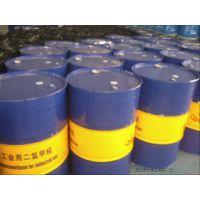 200L铁桶烤漆桶周转桶化工造纸中间体助剂聚氨酯包装桶厂家