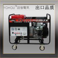 18.8KVA 三相 400V 汽油发电机组