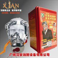 厂家直销火灾逃生面具 防毒面罩 友安牌过滤式呼吸器 自救呼吸器