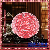 高档商务礼品陶瓷盘 定做陶瓷纪念盘批发 纪念盘生产厂家