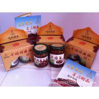 天骄哈尼德吉内蒙古赤峰特产牛肉蘑菇酱瓶装辣味 拌面酱 拌饭酱
