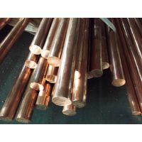 厂销 T2紫铜棒 T2紫铜圆棒直径5.0 6.0 8.0 10.0 12.0mm挤压导电紫铜棒