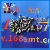 性价比的一款K52542 FUJI贴片机NXT V12头螺丝