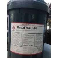 Caltex Meropa 1000工业齿轮油,加德士Caltex Regal EP150