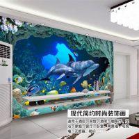 3D海底世界大型壁画 卡通无缝壁画墙纸厂家 3D卡通海洋大型壁纸