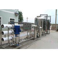 河南反渗透设备 玻璃水生产设备厂家