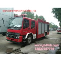 五十铃5吨消防车价格及生产厂家