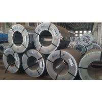 供应本钢产汽车结构钢