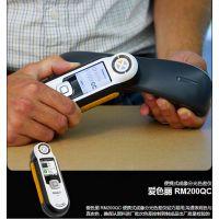 邦亿现货美国爱色丽X-Rite 便携式成像分光色差仪 RM200QC 进口测色仪