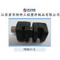 江苏供应PEEK医疗器械耐腐蚀耐高温聚醚醚酮医疗级耐磨优质材料