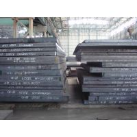 Q235D钢板-新闻报价 安钢钢板